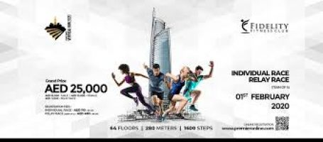 Vertical Run on Feb 1st at Almas Tower Dubai 2020