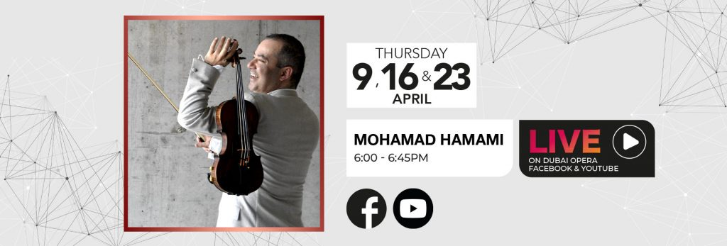 Virtual Concert: Mohamad Hamami