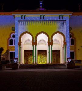 Waking Dream - Sharjah Light Festival 2018