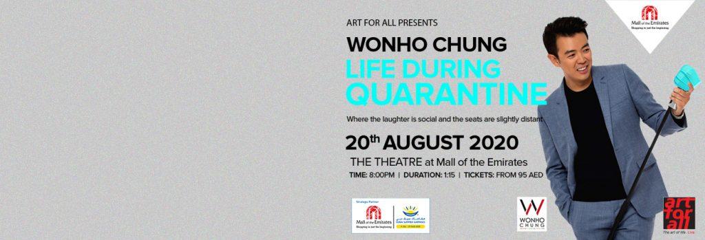 Wonho Chung: Life in Quarantine