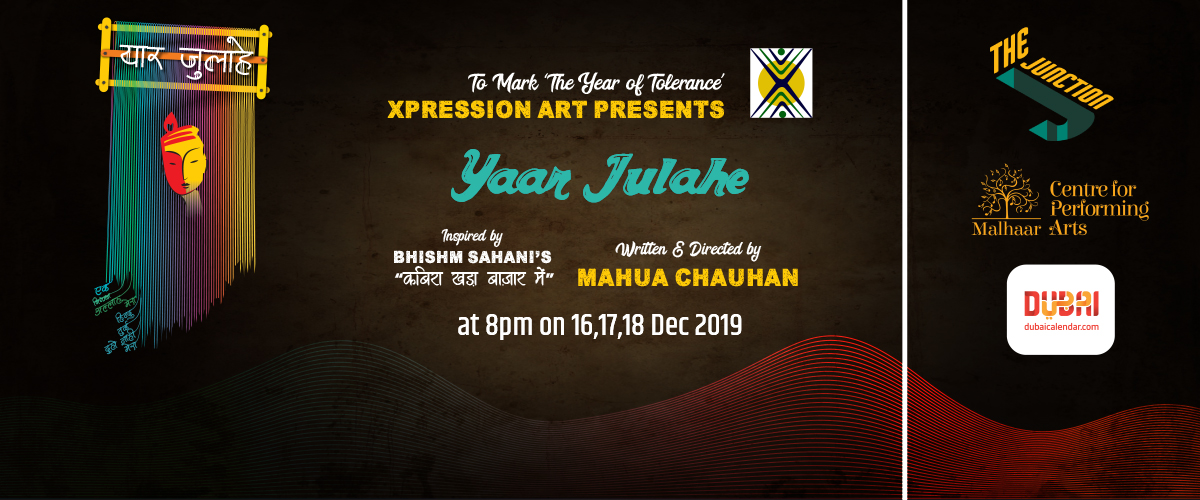 Yaar Julahe on Dec 16th – 18th at The Junction Dubai 2019