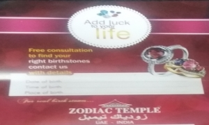 Zodiac Temple - Lucky birthstones in Dubai